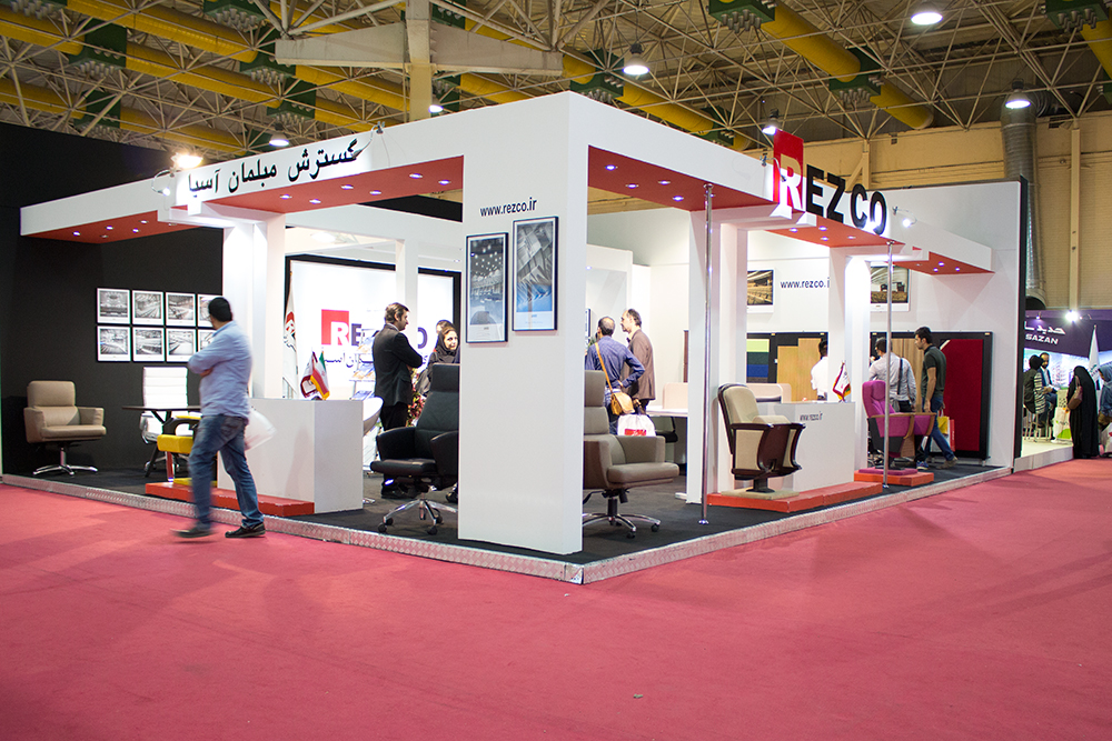 international exhibition of construction 2016
