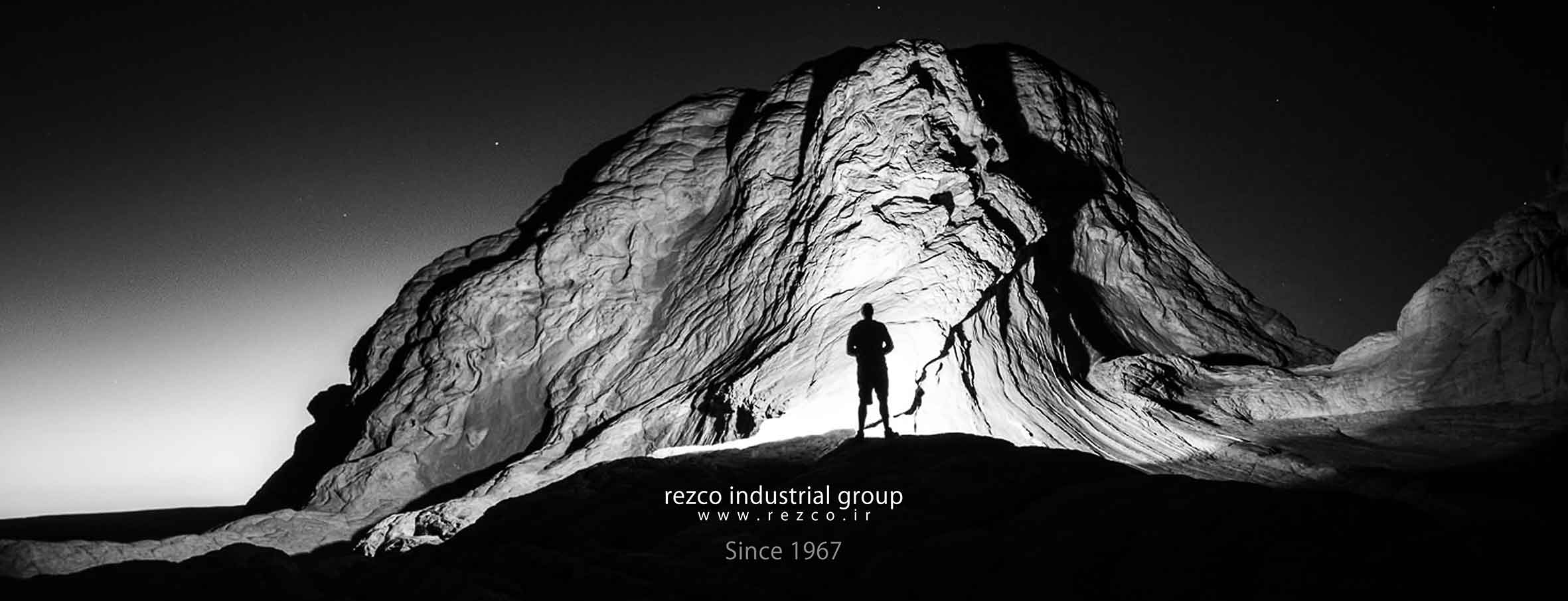 REZCO INDUSTRIAL GROUP
